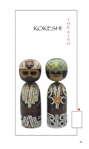 Kokeshi: Wooden Treasures of Japan | Direct from the Publisher