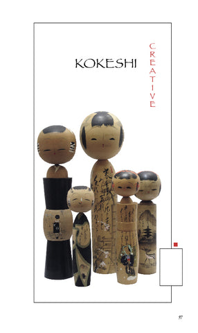 Kokeshi: Wooden Treasures of Japan