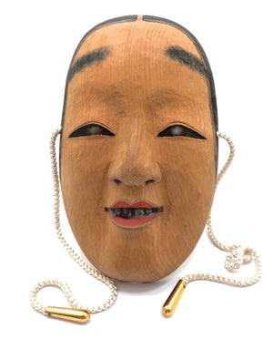 Japanese Antique Noh Ko-Omote Mask  | Noh Onna Mask for Theatre Performance