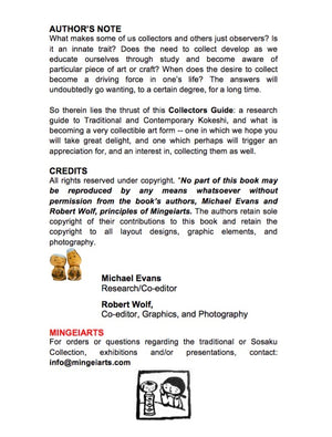 eBook | A Collector's Guide: Traditional and Creative Kokeshi and Toys