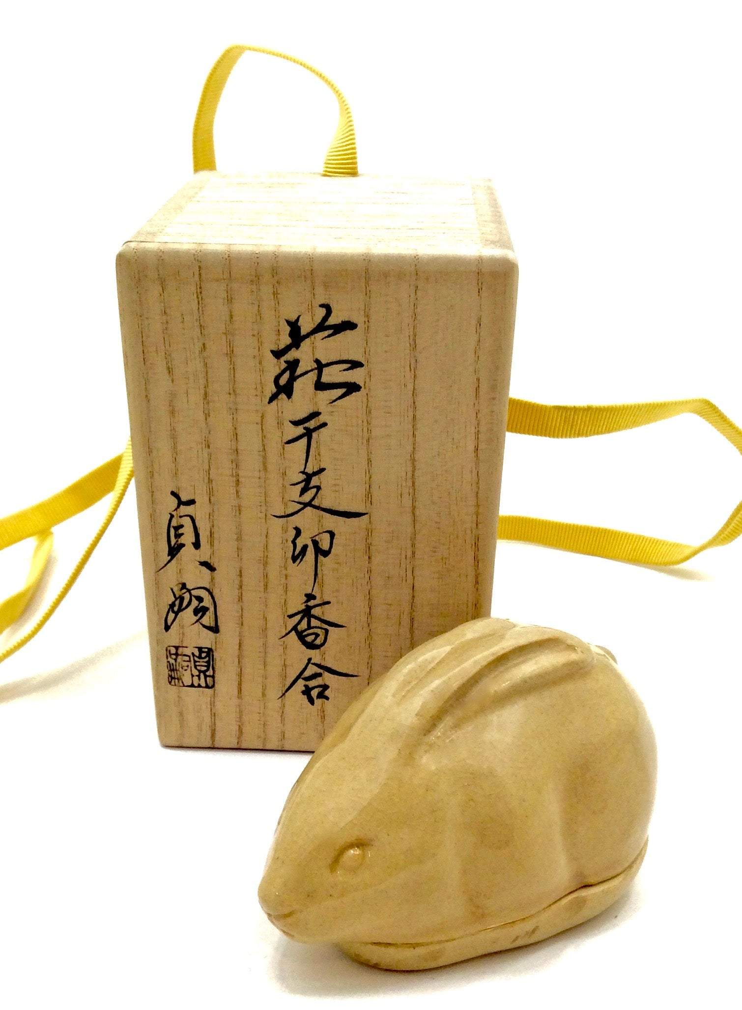 Japanese Hagiyakiya Hare Tea Ceremony Kogo | Potter Signed: Sadatsugu Shinjo XIV