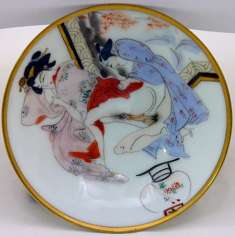 Vintage Japanese Kutani | Shunga Porcelain Sake Wedding Set