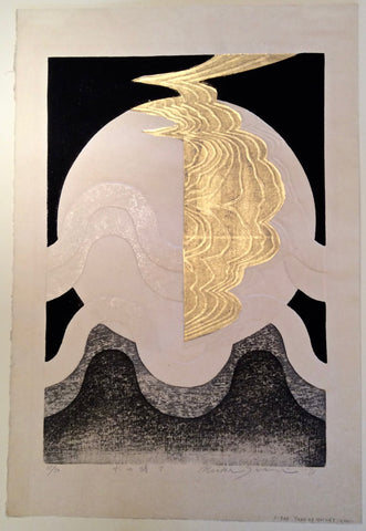 Reika Iwami | Monochrome and Embossed Woodblock Print Entitled: Tune of Water T
