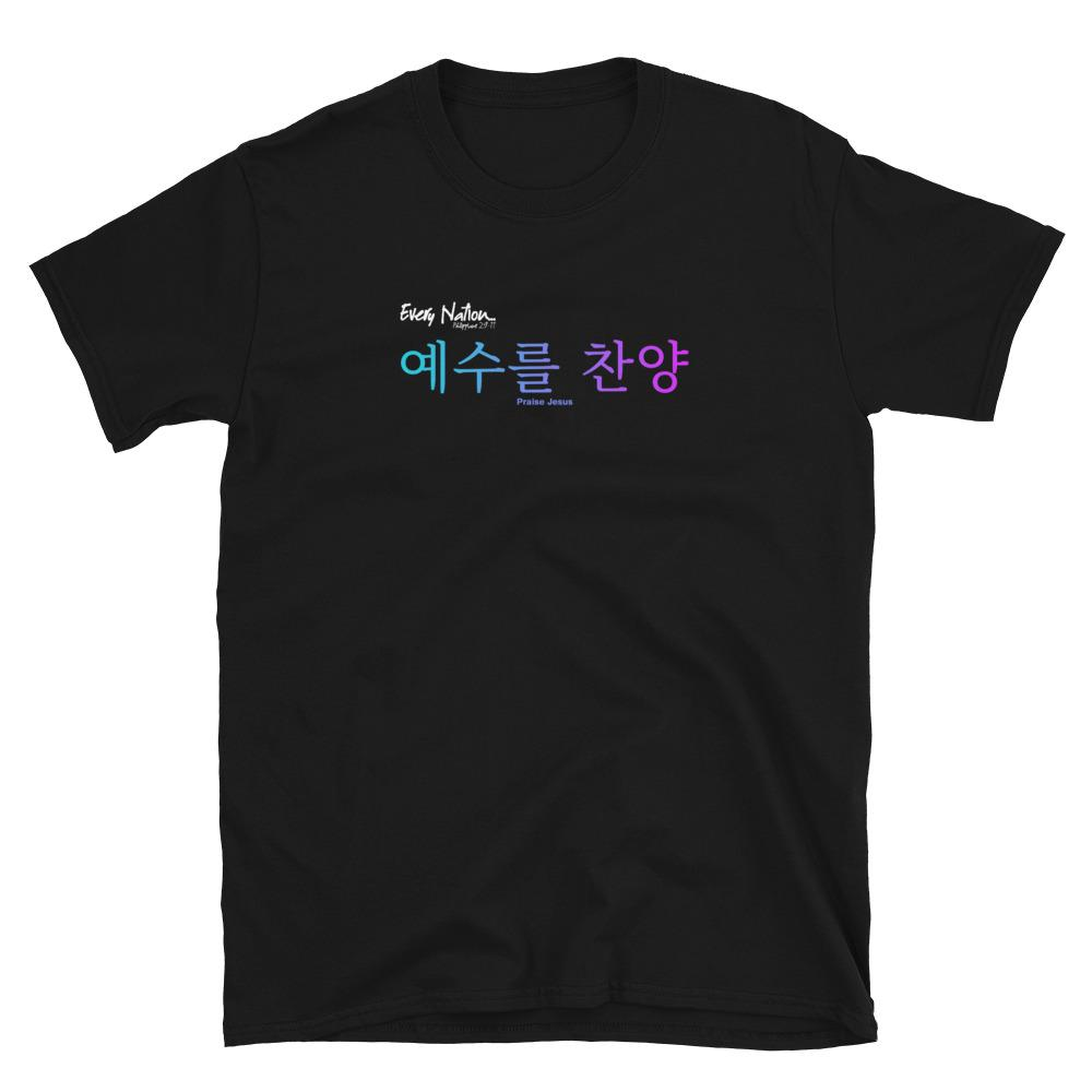 Trini-T - Every Nation - Korean - Dark -Men's T T-Shirt Trini-T Ministries Black S