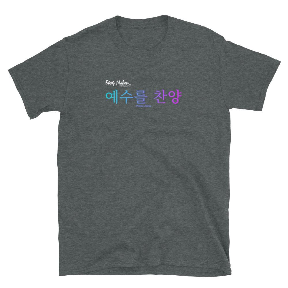 Trini-T - Every Nation - Korean - Dark -Men's T T-Shirt Trini-T Ministries Dark Heather S