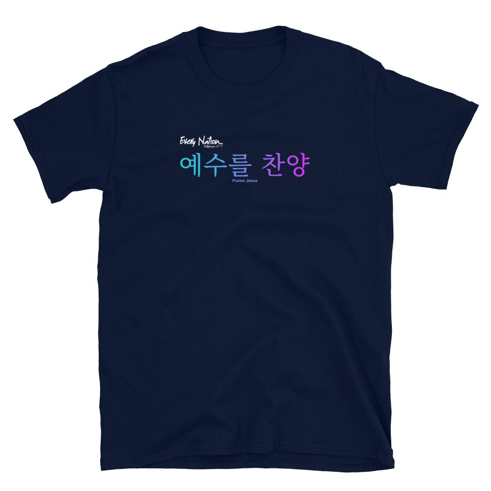Trini-T - Every Nation - Korean - Dark -Men's T T-Shirt Trini-T Ministries Navy S