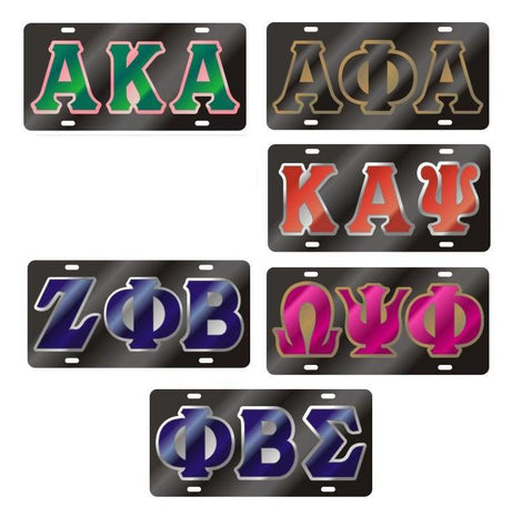 Divine 9 Sorority and Fraternity Merchandise