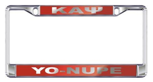 License Plate Frame with Call - Craftique - Campus Connection - 6