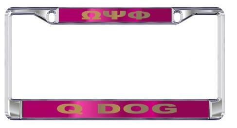 License Plate Frame with Call - Craftique - Campus Connection - 7
