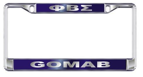 License Plate Frame with Call - Craftique - Campus Connection - 8