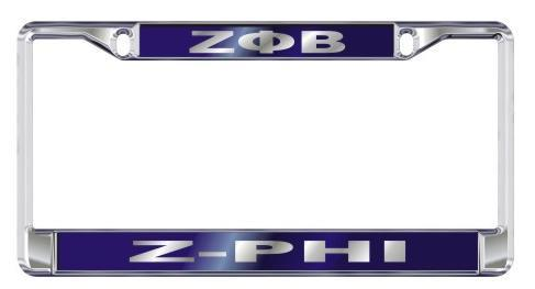License Plate Frame with Call - Craftique - Campus Connection - 4