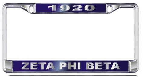 License Plate Frame with Year - Craftique - Campus Connection - 4