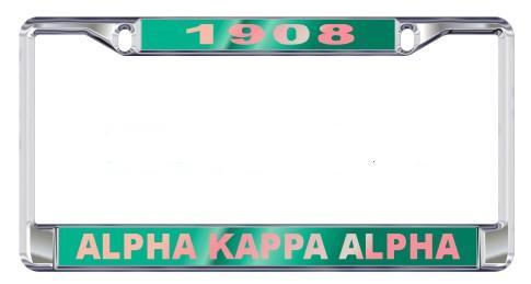 License Plate Frame with Year - Craftique - Campus Connection - 2