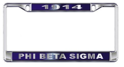 License Plate Frame with Year - Craftique - Campus Connection - 8