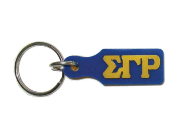 Paddle Keychain - Craftique - Campus Connection - 3