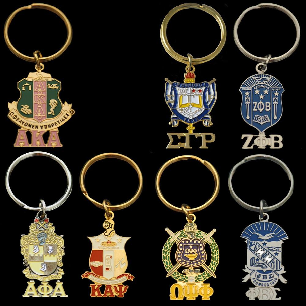 Crest Keychain - National Sportswear - Campus Connection - 1
