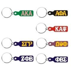 Paddle Keychain - Craftique - Campus Connection - 1