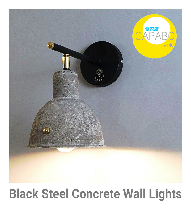 🇮🇳Black Steel Concrete Wall Lights Industrial lamp 工業風壁燈