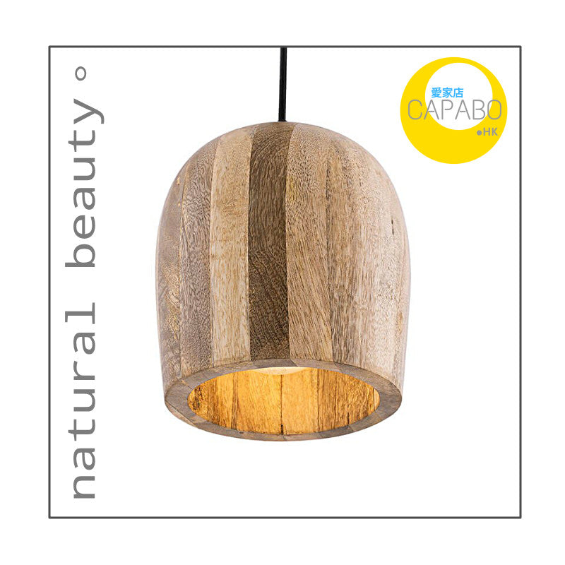 Capabo Beige Wooden Pendant Lamp - handicrafted lighting