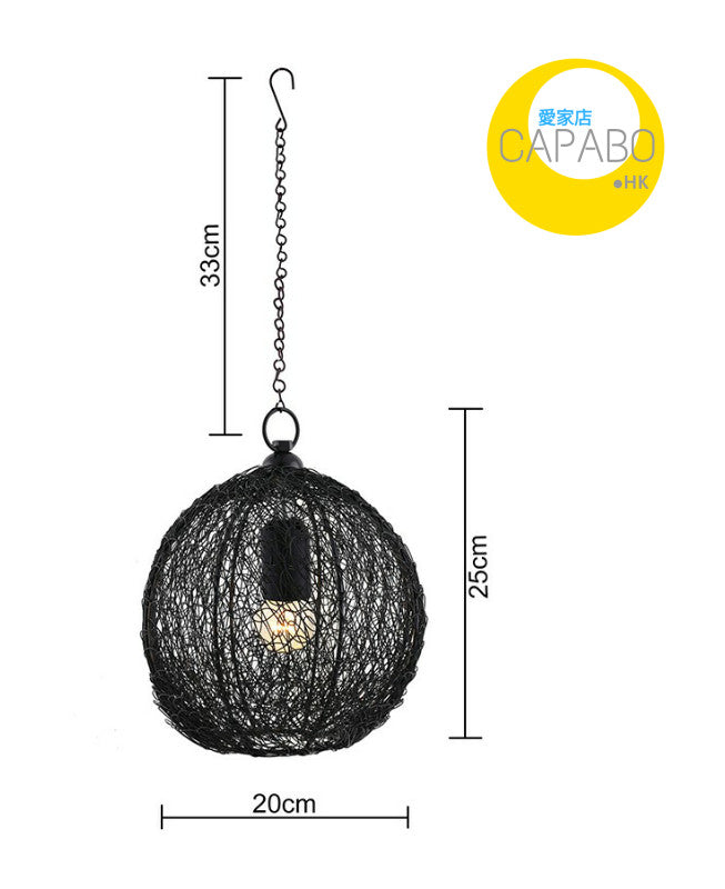 Capabo Twisted Metal Wire Black Pendant