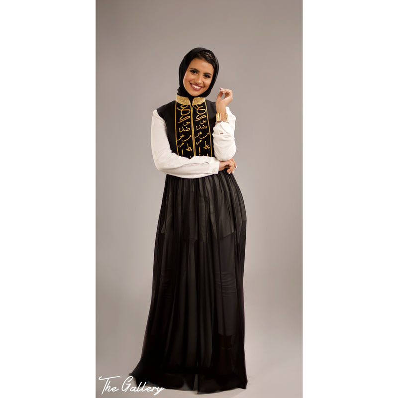 Arabic calligraphy embroidered vest