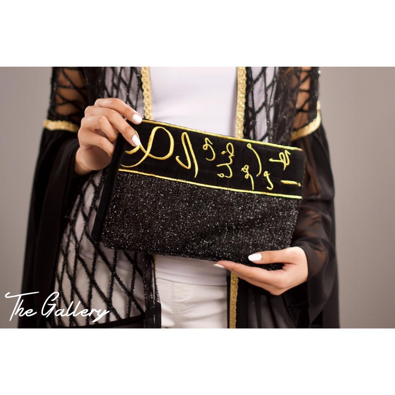 Arabic calligraphy embroidered clutch