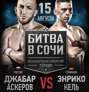 Dzhabar Askerov knockar Enriko Kehl under Kunlun Fight 29 - VIDEO