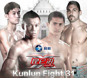 Kunlun fight 31 i Bangkok den 28e September - Resultat och video