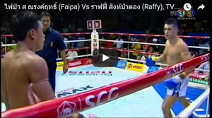【Fight video】 Raphael Bohic vs Faipa Sor Narongrit
