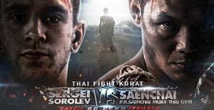 【Fightvideo】Se Saenchai's senaste match på THAI FIGHT