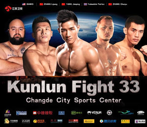 Yodsanklai vs Dzhabar Askerov på Kunlun fight 33