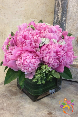 Peony Perfection Bouquet