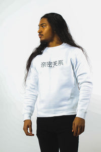 CN¥ SWEAT - HOMME