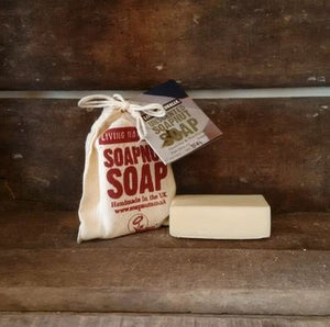 Unscented Castile Olive Oil Soapnut Soap 90g