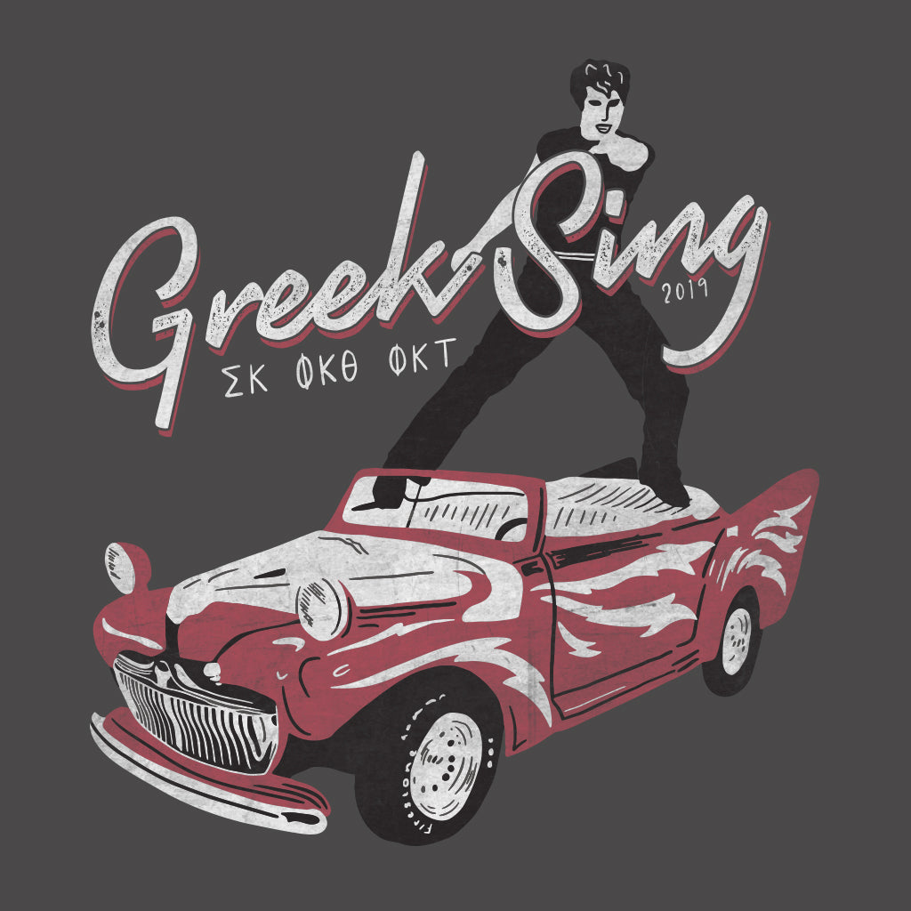 Greek Sing Vintage Philanthropy Design