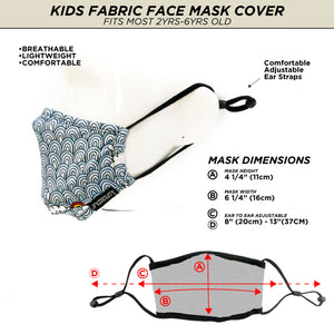 Premium Fabric Face Covering Mask | KIDS | Bubble Clouds