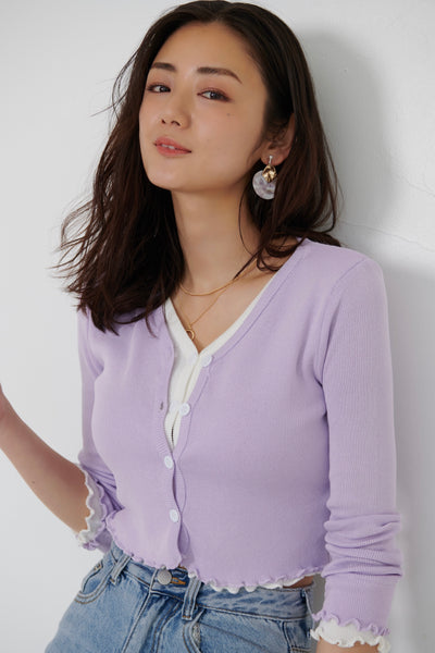 Color Combination Layered Cardigan【green/purple】