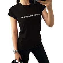 Load image into Gallery viewer, Bonjour bitches tshirt