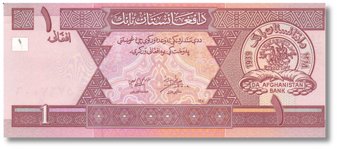 The currency of Afghanistan is the afghani