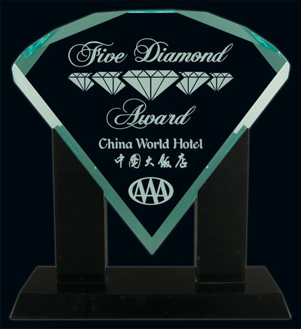 """Jade Diamond"" Jade Acrylic Award"