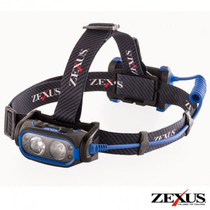 Zexus ZX-720 Motion Sensor Head Lamp