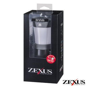 Zexus ZX-510 Motion Sensor Lamp
