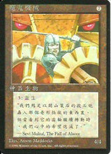 **Full Set of Chinese Black-Bordered 4th Edition Artist Proofs