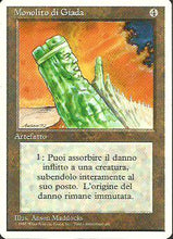 Jade Monolith - Revised Edition Artist Proof