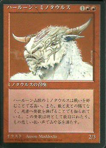 Hurloon Minotaur - Japanese 4th Edition (FBB) Artist Proof