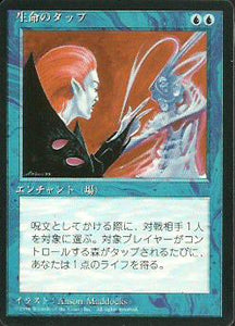 Lifetap - Japanese 4th Edition (FBB) Artist Proof