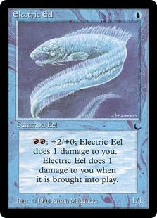 Electric Eel Artist Proof