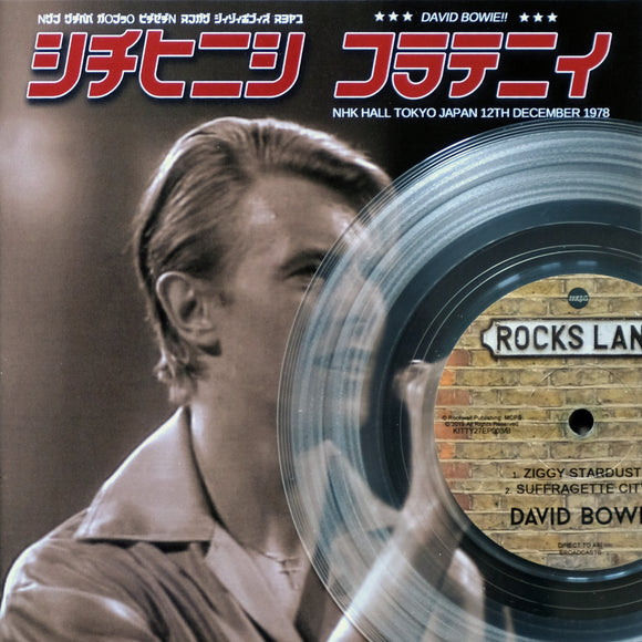 David Bowie, THE TOKYO EP, Limited Edition 7