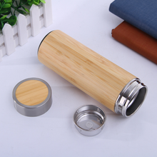 Load image into Gallery viewer, Stainless steel bamboo shell Thermos