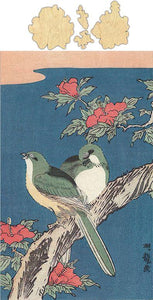 Two Birds on Hibiscus Vintage Drawing Jigsaw Puzzle